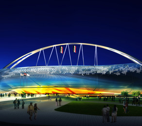 AL-TAJEEAT OLYMPIC STADIUM