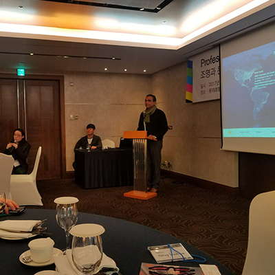 Abhay Wadhwa Spoke at Haim Bio in Seoul South Korea